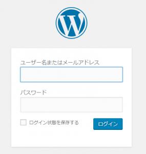 WordPress管理画面のログイン画面