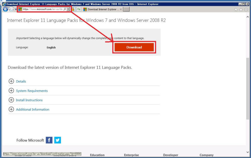 Internet Explorerの言語パックをダウンロード