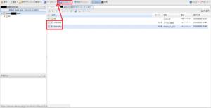 ファイルマネージャー(index.phpと.htaccessのダウンロード)