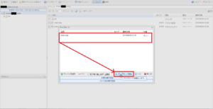 ファイルマネージャーアップロードファイル選択